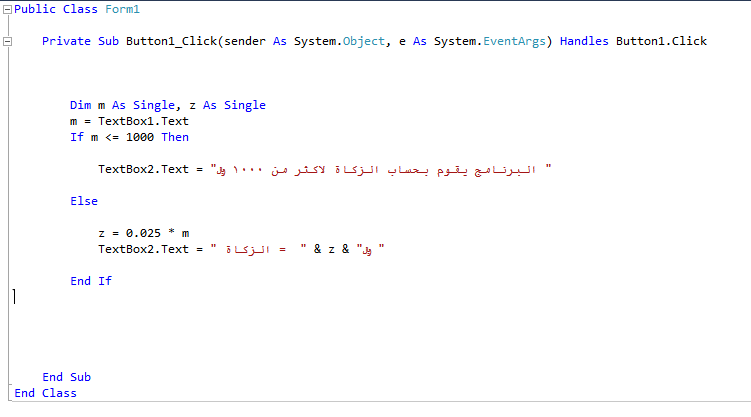 example of h and cpp